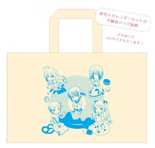c85_bag